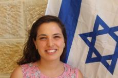Photo of 2015 Israel Fellow